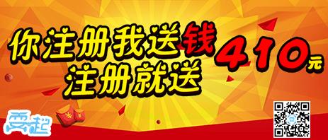 注册就送RMB